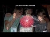 «днюха» под музыку просто близкому человеку-мы помним любим скорбим  - Вечная память о тебе в наших сердцах и словах этой песни         2011 . Picrolla