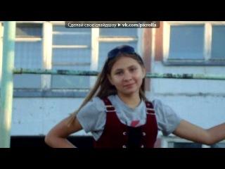 �����♥ 2011.� ��� ������ ..ιllιlι..����� ������ ������� �� �����, ���� �������=*** � �� ����� ���� ������ - �����, ��� ����� ��� ����))) ����� ���� ������ ���� ����������) ����� �� ������� �� ��������, � �������� ���������=** . Picrolla